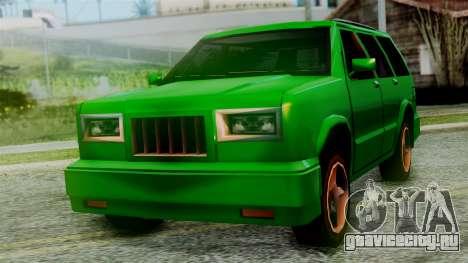 Landstalker New Edition для GTA San Andreas
