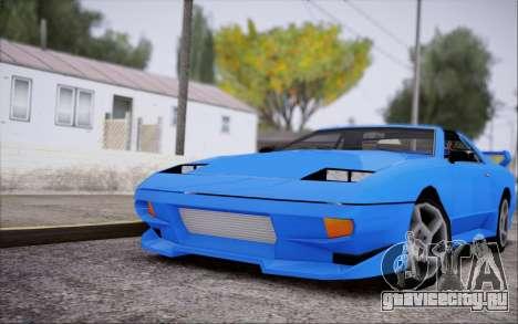 Elegy GT для GTA San Andreas