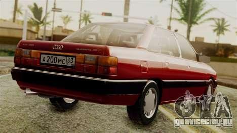 Audi 200 Quattro для GTA San Andreas вид слева