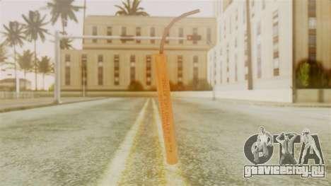 Red Dead Redemption TNT Sergio для GTA San Andreas