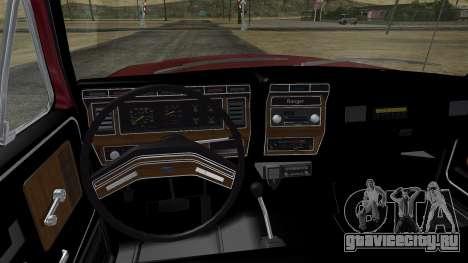 Ford F-150 Ranger 1984 для GTA San Andreas вид изнутри