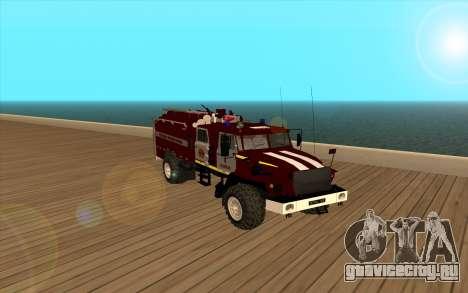 Урал 5557-40 МЧС Украины для GTA San Andreas