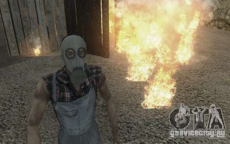 Противогаз by Virtus для GTA San Andreas