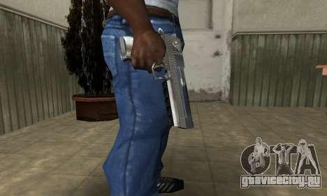 Cool Silver Deagle для GTA San Andreas второй скриншот