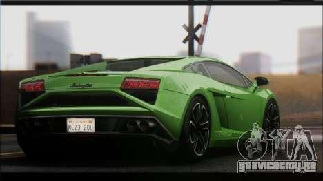 KISEKI V2 [0.076 Version] для GTA San Andreas пятый скриншот
