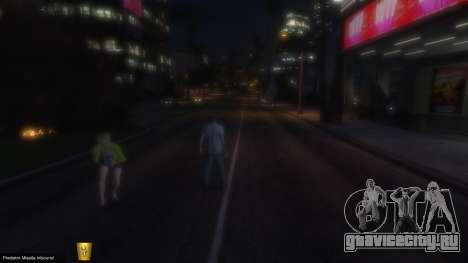 MW2 Predator Missile 1.1 для GTA 5 пятый скриншот