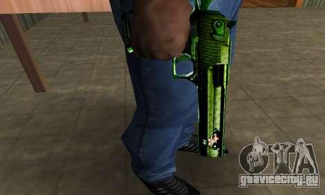 Green Clayn Deagle для GTA San Andreas