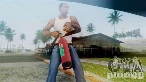 Fire Extinguisher from GTA 5 для GTA San Andreas третий скриншот