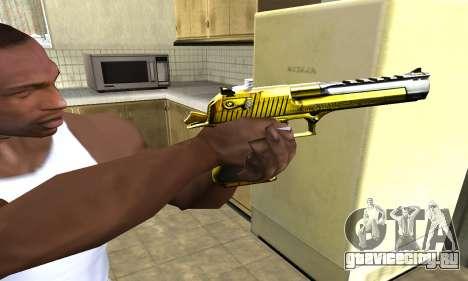 Yellow Deagle для GTA San Andreas