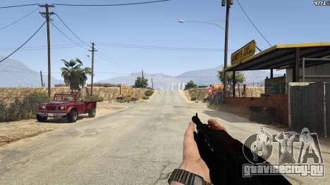 SPAS 12 2.0 для GTA 5 пятый скриншот