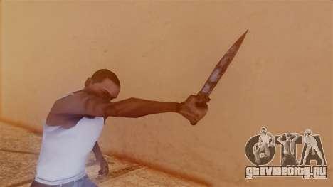 Nurse Knife для GTA San Andreas третий скриншот