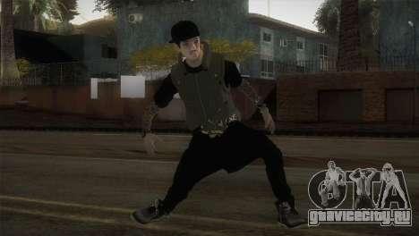 Swager Apalah Apalah для GTA San Andreas