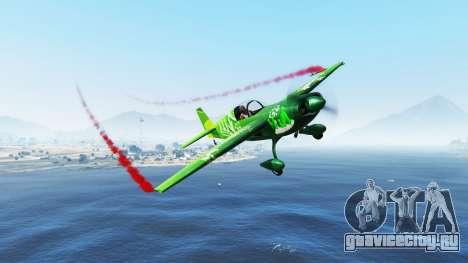Дым на самолётах v1.2 для GTA 5 третий скриншот