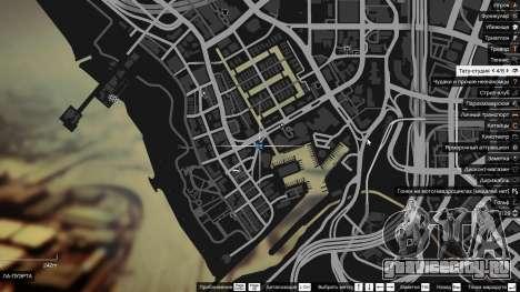 Online Random Events for Single Player v1.1.1 для GTA 5