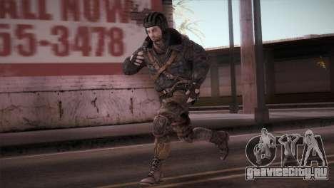 Павел v1 для GTA San Andreas