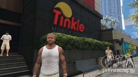 Real Life Mod 1.0.0.1 для GTA 5