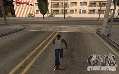 SprintBar для GTA San Andreas второй скриншот