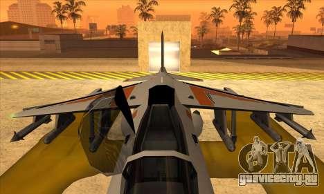 Hydra Asiimov для GTA San Andreas вид сзади слева