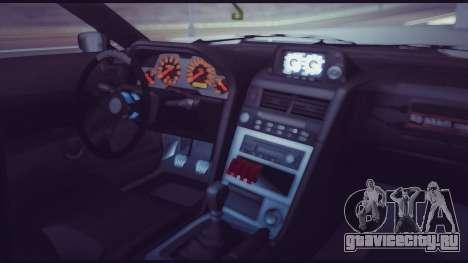Elegy Lumus для GTA San Andreas вид снизу