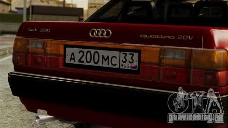 Audi 200 Quattro для GTA San Andreas вид сзади