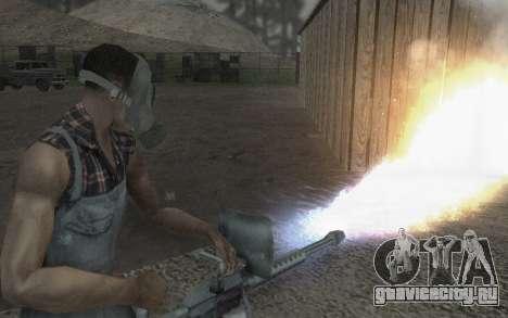 Противогаз by Virtus для GTA San Andreas четвёртый скриншот