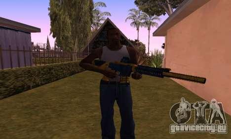 M4 BlueYellow для GTA San Andreas третий скриншот