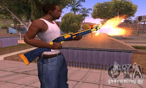 Shotgun BlueYellow для GTA San Andreas второй скриншот