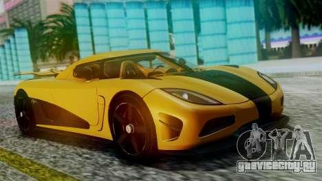 NFS Rivals Koenigsegg Agera R Racer для GTA San Andreas вид изнутри