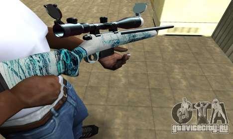 Mini Water Time Sniper Rifle для GTA San Andreas