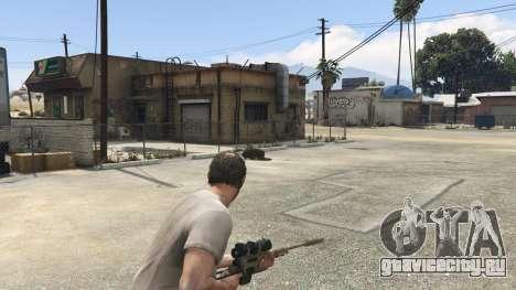 Cheytac M200 Intervention для GTA 5 второй скриншот