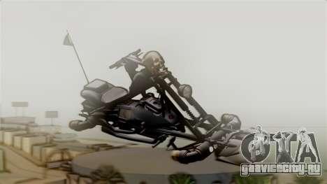 Hexer Moto Jet для GTA San Andreas