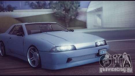 Elegy Lumus для GTA San Andreas вид сзади