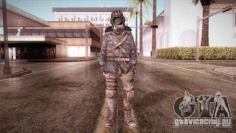 Павел v2 для GTA San Andreas второй скриншот
