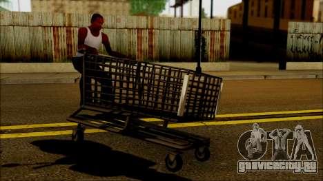 Тележка из супермаркета для GTA San Andreas