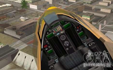 GTA 5 Besra для GTA San Andreas вид справа