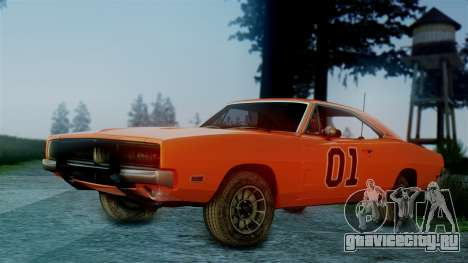 Dodge Charger General Lee для GTA San Andreas вид слева
