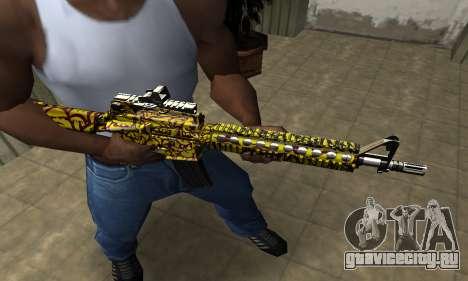 Yellow Jungle M4 для GTA San Andreas