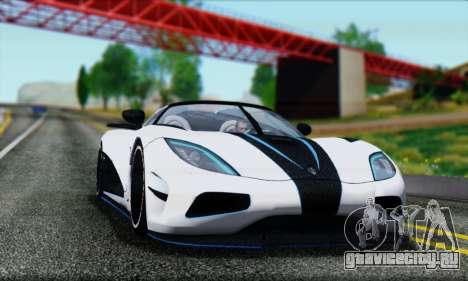Smooth Realistic Graphics ENB 3.0 для GTA San Andreas третий скриншот