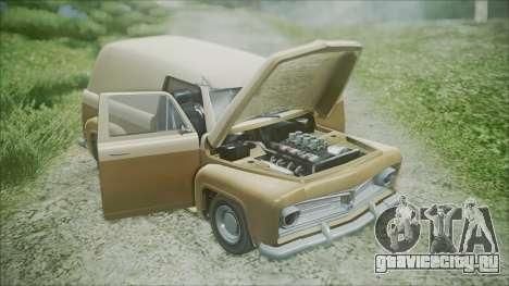 GTA 5 Vapid Slamvan для GTA San Andreas вид сзади