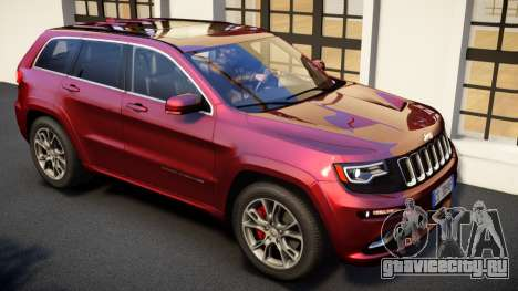 Jeep Grand Cherokee SRT8 2015 v1.0 для GTA 4
