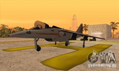 Hydra Asiimov для GTA San Andreas