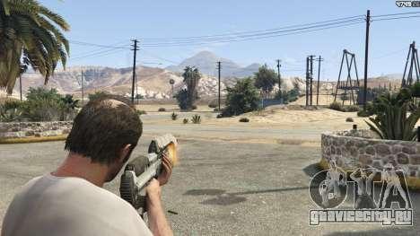 Halo UNSC: Assault Rifle для GTA 5 четвертый скриншот