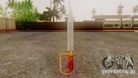 GTA 5 Antique Cavalry Dagger v1 для GTA San Andreas