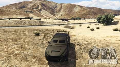 Car Companion V (Driverless car) 1.2.1 для GTA 5 второй скриншот