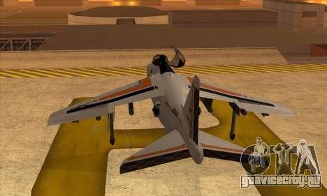 Hydra Asiimov для GTA San Andreas вид слева