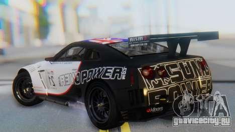 Nissan GT-R GT1 Sumo для GTA San Andreas вид слева