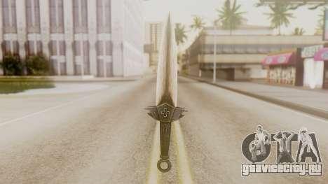 Dragon Dagger для GTA San Andreas
