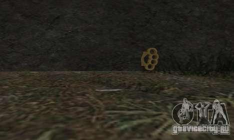 Knuckledusters from GTA 5 для GTA San Andreas второй скриншот