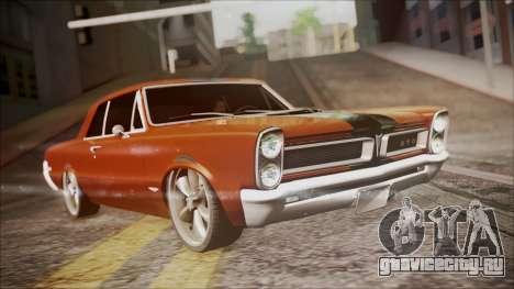 Pontiac GTO 1965 для GTA San Andreas