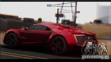 KISEKI V2 [0.076 Version] для GTA San Andreas четвёртый скриншот